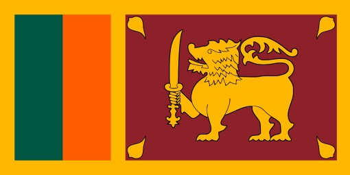 Lion Flag of Sri Lanka 1948